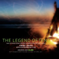 AIM Competition The Legend of Tend