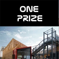 Competition One Prize 2014