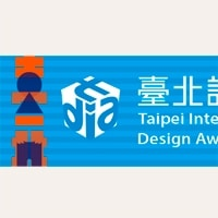 2014 Taipei International Design Award