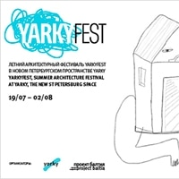 YARKYFEST Architecture Competition
