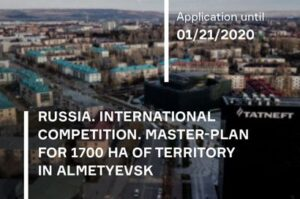 -31.71.jpg International Architecture and Urban Planning Competition to Develop Landmark Public Space
