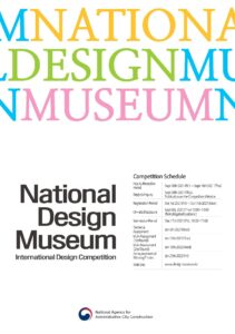 0001-2.jpg International Design Competition for National Design Museum