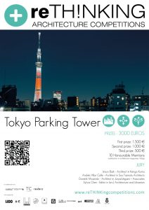 017_POSTER-en.jpg Architecture Competition to Design a Parking Tower: Tokyo Parking Tower