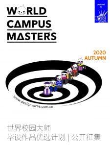 1_900X1200.jpg Autumn World Campus Masters Selective Graduation Design Program 2020