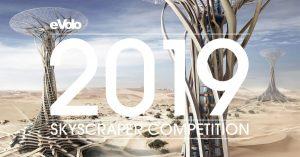 2019-skyscraper-competition.jpg International Architecture: 2019 Skyscraper Competition