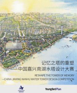 500x600.jpg Reshape the Tower of Memory — Jiaxing Nanhu Water Tower Design Competition