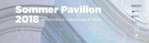 Architectural-competition-of-ideas-sommer-pavillion-2018.jpg Architectural Competition of Ideas Sommer Pavilion 2018