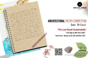Architecture-Poetry-Competition-5th-Cycle_1-1.jpg Open Call: Architectural Poetry Competition, 5th Cycle: 'The Lost Social Sustainability'