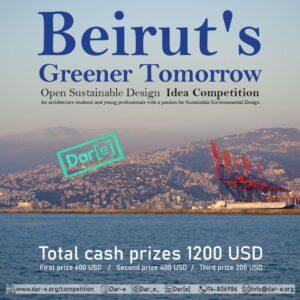 Beiruts-greener-tomorrow-june-25-2.jpg Sustainable Design Ideas Competition: Beirut's Greener Tomorrow