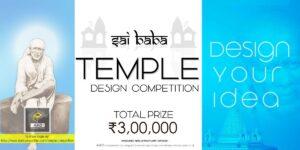 FCW.jpg Temple Design Architecture Competition