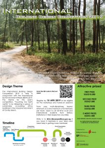 IBDC-2019.jpg International Building Design Competition