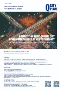 Q-city-Plan-planning-and-design-for-beautiful-Hebei-1.jpeg The Third Q-City International Young Designer Competition (China·Handan)