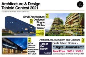 """Tabloid_1.jpg Architecture & Design Tabloid Contest 2021: """"Digital Journalism"""""""