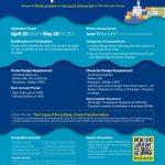 World-Ocean-Forum_Oceans-Design-Competition-2021ENG-Poster.jpg