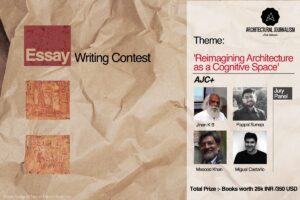 xbvvwmnblessaywritingcompetition120.jpg Essay Writing Contest: Reimagining Architecture As A Cognitive Space